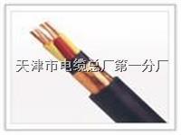 敷设电缆HYA22-200×2×0.4 敷设电缆HYA22-200×2×0.4