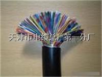 光缆hya200*2*0.5 光缆hya200*2*0.5