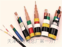 CAN总线 通讯电缆 CAN总线 通讯电缆
