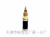 mkvv 24*1.5提升信号缆电缆 mkvv 24*1.5提升信号缆电缆