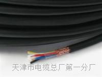kw控制电缆 kw控制电缆
