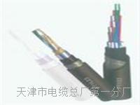 kw电缆 kw电缆