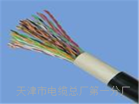 6XV1830-0EH10 2芯*新价格 6XV1830-0EH10 2芯*新价格