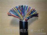 通信电缆profibus dp厂家价格 通信电缆profibus dp厂家价格
