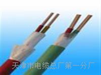 西门子总线电缆;Profibus DP 电缆 西门子总线电缆;Profibus DP 电缆
