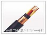 485专用电缆2*1.0 485专用电缆2*1.0