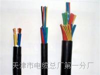 RS485通讯电缆型号 RS485通讯电缆型号