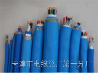 双色电缆BVR50平方 双色电缆BVR50平方