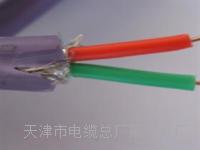 双色电线RV25平方 双色电线RV25平方