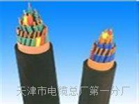 双色电线BVR35平方 双色电线BVR35平方