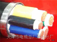 MSYV75-5矿用阻燃同轴电缆MSYV75-7阻燃同轴电缆 MSYV75-5矿用阻燃同轴电缆MSYV75-7阻燃同轴电缆