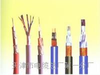 MSYV-75-9煤矿用同轴电缆 MSYV-75-9煤矿用同轴电缆