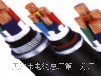 屏蔽线RVVP-2×0.3mm- 屏蔽线RVVP-2×0.3mm-