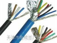 通信机房用阻燃软结构电缆ZA-RVV 通信机房用阻燃软结构电缆ZA-RVV