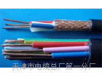 控制电缆KVV6×1.5 控制电缆KVV6×1.5