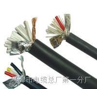 电源监控总线NH-RVS详细介绍 NH-RVS电源电缆线