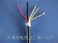 室外电话线ZR-HYA53-10x2x0.5纯铜包检测 HYA53电话电缆线
