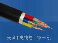 室外电话线ZR-HYA53-10x2x0.5保电阻 HYA53电话电缆线