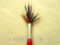 室外电话线ZR-HYA53-10x2x0.5卖家 HYA53电话电缆线
