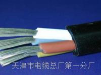 20米矿用通信拉力电缆MHYBV-7-2-X20含运费价格 MHYBV矿用电缆线