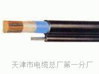 20米矿用通信拉力电缆MHYBV-7-2-X20规格型号 MHYBV矿用电缆线