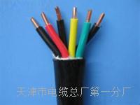 200米矿用通信拉力电缆MHYBV-7-2-X200用途 MHYBV矿用电缆线