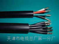 200米矿用通信拉力电缆MHYBV-7-2-X200价钱 MHYBV矿用电缆线
