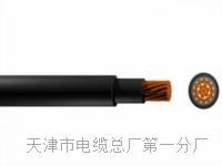 20米矿用通信拉力电缆MHYBV-7-2-X20批发价格 MHYBV矿用电缆线