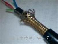 200米矿用通信拉力电缆MHYBV-7-2-X200批发价钱 MHYBV矿用电缆线