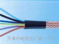 200米矿用通信拉力电缆MHYBV-7-2-X200传输距离 MHYBV矿用电缆线