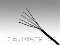 200米矿用通信拉力电缆MHYBV-7-2-X200选型手册 MHYBV矿用电缆线