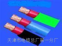 200米矿用通信拉力电缆MHYBV-7-2-X200详细介绍 MHYBV矿用电缆线