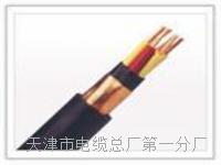 200米矿用通信拉力电缆MHYBV-7-2-X200厂家批发 MHYBV矿用电缆线