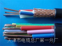 200米矿用通信拉力电缆MHYBV-7-2-X200专卖 MHYBV矿用电缆线