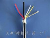 200米矿用通信拉力电缆MHYBV-7-2-X200华北专卖 MHYBV矿用电缆线