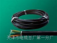 200米矿用通信拉力电缆MHYBV-7-2-X200卖家 MHYBV矿用电缆线
