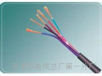 行政电话电缆HYA-50x2x0.5直径 HYA通信电缆线
