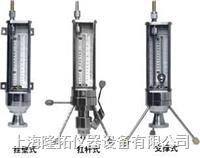 挂壁式PM-6A麦氏真空表