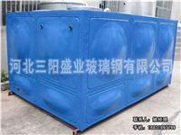 不锈钢板水箱