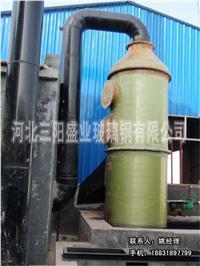 YHKE型系列鉛煙塵凈化裝置 YHKE