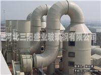 河北氮氧化物处理塔