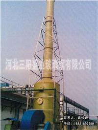 河北醫藥廢氣處理塔 BJS-X