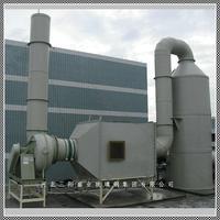 銷售活性碳布吸收塔 YHWFL