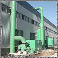 銷售實驗室廢氣處理塔