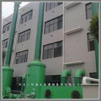 酸洗池廢氣處理塔廠家 YJF-4
