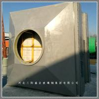 YJQY氣液分離器