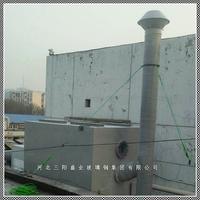 活性碳碳纖維吸附塔廠家