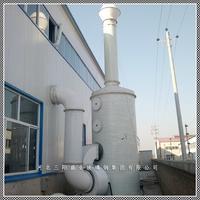 供应YHKE型系列铅烟尘净化装置