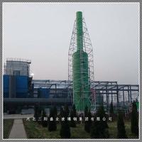供應BFN系列玻璃鋼高濃度酸霧凈化塔