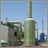 供應BXT係列玻璃鋼廢氣洗滌塔